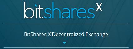 BitsharesX Logo