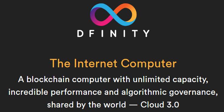 Dfinity 60M Venture Raise