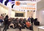 New York's Bitcoin Center Reopens in SoHo